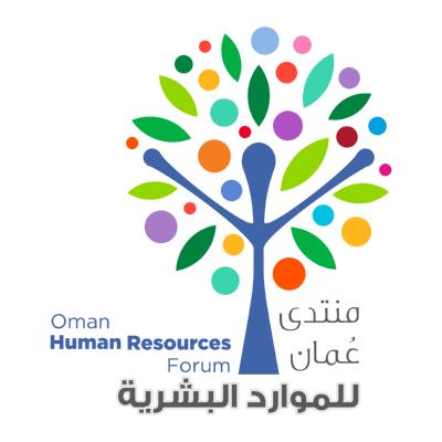 شعار منتدى عمان للموارد البشرية oman human Resources ,Logo , icon , SVG شعار منتدى عمان للموارد البشرية oman human Resources