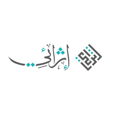 شعار منصة إثرائي ,Logo , icon , SVG شعار منصة إثرائي