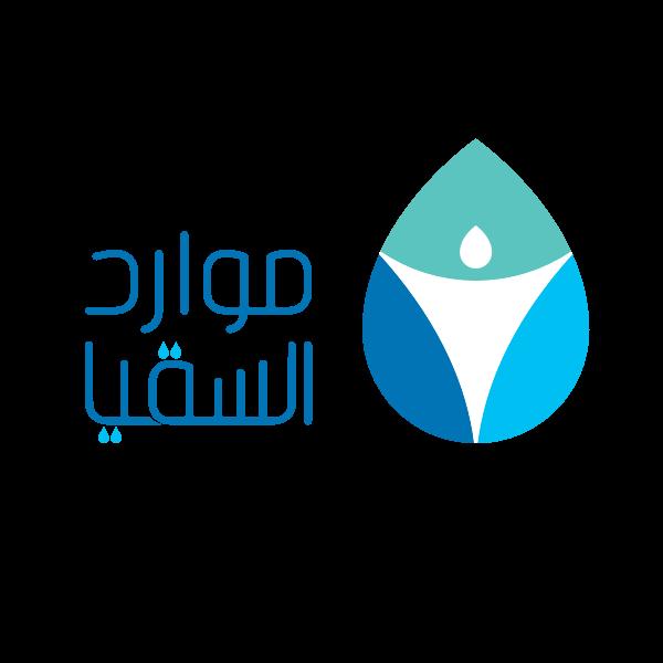 شعار موارد السقيا ,Logo , icon , SVG شعار موارد السقيا