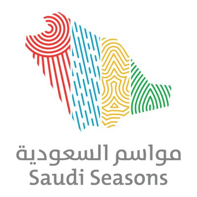 شعار مواسم السعودية ,Logo , icon , SVG شعار مواسم السعودية