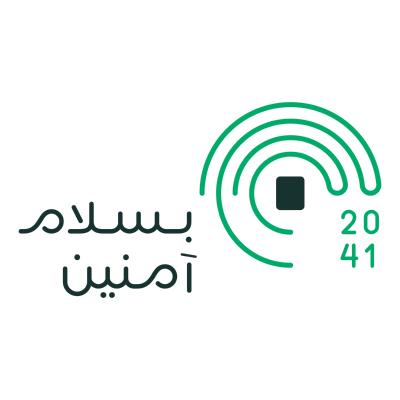 شعار موسم حج 2020 , السعودية ,Logo , icon , SVG شعار موسم حج 2020 , السعودية