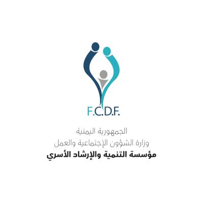 شعار مؤسسة الارشاد والتنمية الأسري ,Logo , icon , SVG شعار مؤسسة الارشاد والتنمية الأسري