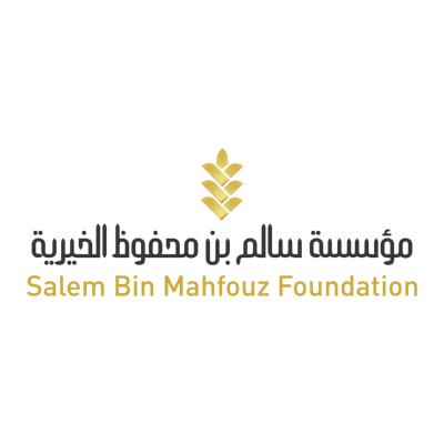 شعار مؤسسة سالم بن محفوظ الخيرية ,Logo , icon , SVG شعار مؤسسة سالم بن محفوظ الخيرية