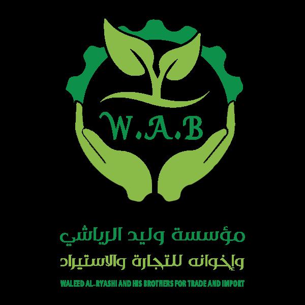 شعار مؤسسة وليد الريشي وإخوانه للتجارة والاستيراد الاصل ,Logo , icon , SVG شعار مؤسسة وليد الريشي وإخوانه للتجارة والاستيراد الاصل