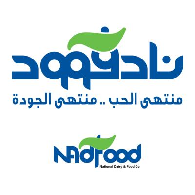 شعار نادفوود NAdFood ,Logo , icon , SVG شعار نادفوود NAdFood