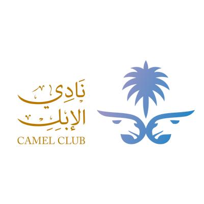 شعار نادي الابل ,Logo , icon , SVG شعار نادي الابل