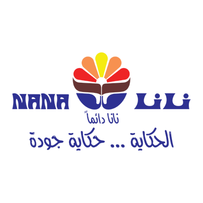 شعار نانا nana ,Logo , icon , SVG شعار نانا nana