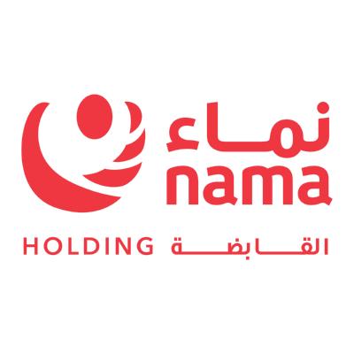 شعار نماء القابضة nama Holding ,Logo , icon , SVG شعار نماء القابضة nama Holding