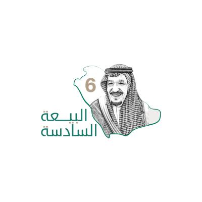 هوية شعار البيعة السادسة ,Logo , icon , SVG هوية شعار البيعة السادسة