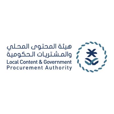 شعار هيئة المحتوى المحلي والمشتريات الحكومية ,Logo , icon , SVG شعار هيئة المحتوى المحلي والمشتريات الحكومية