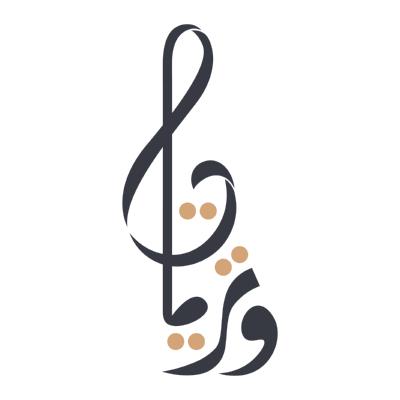 شعار وتريات ,Logo , icon , SVG شعار وتريات