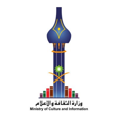 شعار وزارةالثقافةوالاعلام ,Logo , icon , SVG شعار وزارةالثقافةوالاعلام
