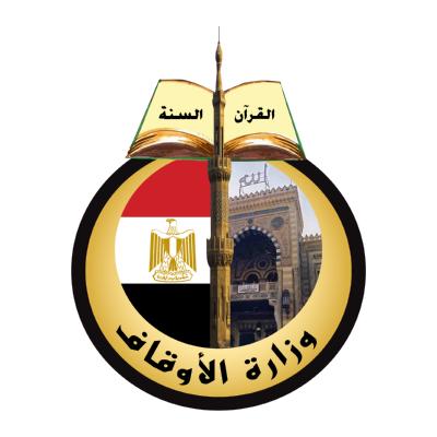 شعار وزارة الأوقاف , مصر ,Logo , icon , SVG شعار وزارة الأوقاف , مصر