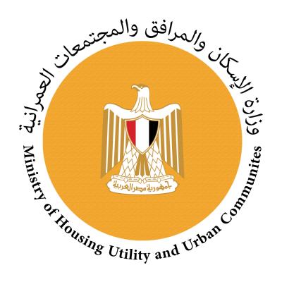 شعار وزارة الإسكان , مصر ,Logo , icon , SVG شعار وزارة الإسكان , مصر