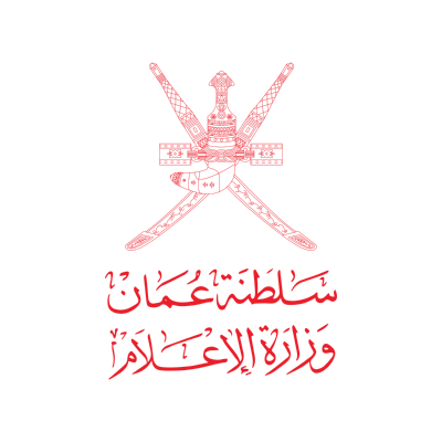 شعار وزارة الاعلام العمانية ,Logo , icon , SVG شعار وزارة الاعلام العمانية