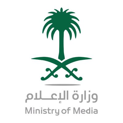 شعار وزارة الإعلام ,Logo , icon , SVG شعار وزارة الإعلام