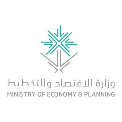شعار وزارة الإقتصاد والتخطيط ,Logo , icon , SVG شعار وزارة الإقتصاد والتخطيط