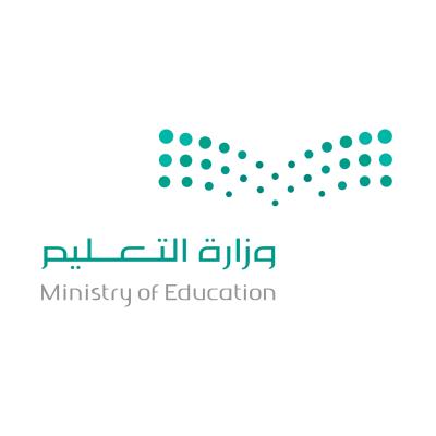 شعار وزارة التعليم ,Logo , icon , SVG شعار وزارة التعليم