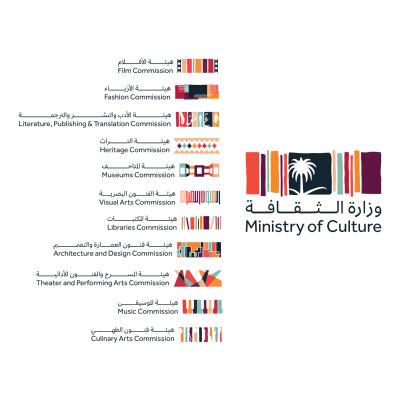 شعار وزارة الثقافة