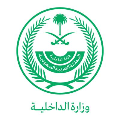 شعار وزارة الداخلية السعودية ,Logo , icon , SVG شعار وزارة الداخلية السعودية