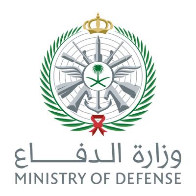 شعار وزارة الدفاع السعودي ,Logo , icon , SVG شعار وزارة الدفاع السعودي