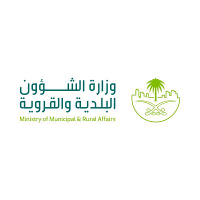 شعار وزارة الشؤون البلدية و القروية ,Logo , icon , SVG شعار وزارة الشؤون البلدية و القروية