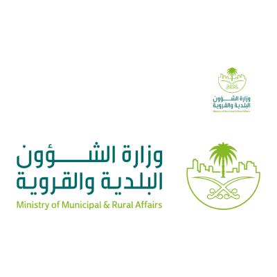 شعار وزارة الشئون البلدية ,Logo , icon , SVG شعار وزارة الشئون البلدية