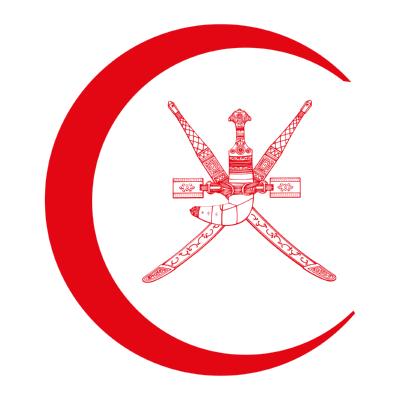 شعار وزارة الصحة عمان ,Logo , icon , SVG شعار وزارة الصحة عمان