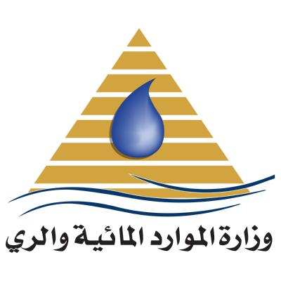 شعار وزارة الموارد المائية والري , مصر ,Logo , icon , SVG شعار وزارة الموارد المائية والري , مصر