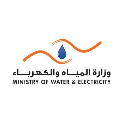 شعار وزارة المياه و الكهرباء ,Logo , icon , SVG شعار وزارة المياه و الكهرباء
