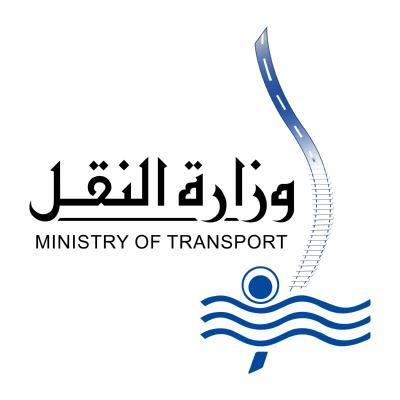 شعار وزارة النقل , مصر ,Logo , icon , SVG شعار وزارة النقل , مصر