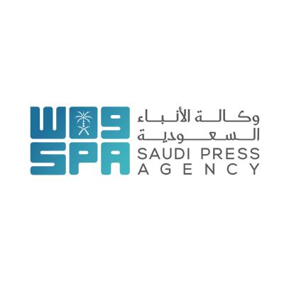 شعار وكالة الأنباء السعودية  واس   spa ,Logo , icon , SVG شعار وكالة الأنباء السعودية  واس   spa