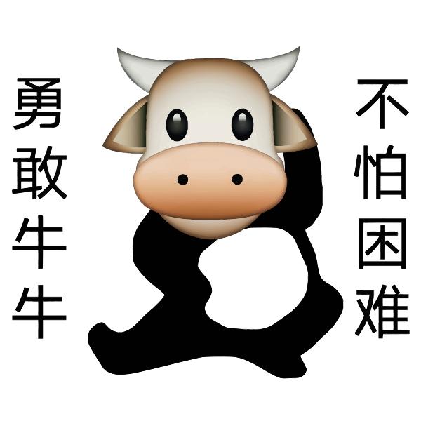 勇敢牛牛高清重制版 ,Logo , icon , SVG 勇敢牛牛高清重制版