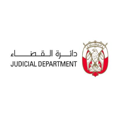 دائرة القضاء الإماراتي ,Logo , icon , SVG دائرة القضاء الإماراتي