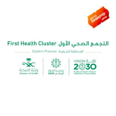 شعار التجمع الصحي الأول برنامج التحؤل رؤية ٢٠٣٠ وزارة الصحة ,Logo , icon , SVG شعار التجمع الصحي الأول برنامج التحؤل رؤية ٢٠٣٠ وزارة الصحة
