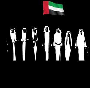 شعار 45روح الاتحاد اليوم الوطني الامارت العربية المتحدة ,Logo , icon , SVG شعار 45روح الاتحاد اليوم الوطني الامارت العربية المتحدة