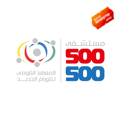500500 ,Logo , icon , SVG 500500