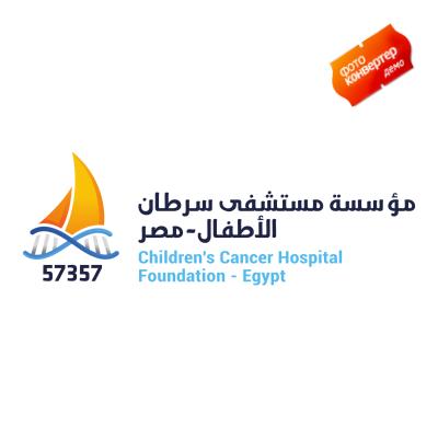شعار مؤسسة مستشفى سرطان الأطفال – مصر ,Logo , icon , SVG شعار مؤسسة مستشفى سرطان الأطفال – مصر