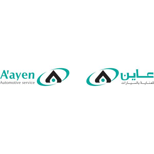 Aayen Automotive Service Logo ,Logo , icon , SVG Aayen Automotive Service Logo