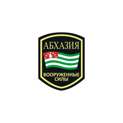 Abkhazia Army patch logo ,Logo , icon , SVG Abkhazia Army patch logo