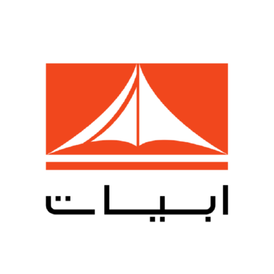 ABYAT Arabic ,Logo , icon , SVG ABYAT Arabic