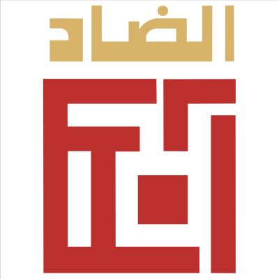 Addad online Logo ,Logo , icon , SVG Addad online Logo