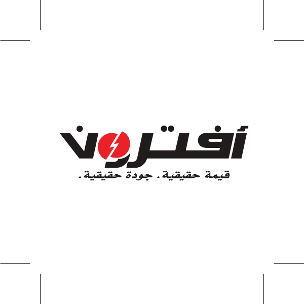 شعار افترون قيمة حقيقية .جودة حقيقية ,Logo , icon , SVG شعار افترون قيمة حقيقية .جودة حقيقية
