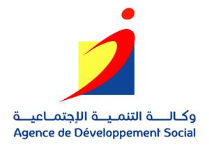 Agence de Développement social – Maroc Logo ,Logo , icon , SVG Agence de Développement social – Maroc Logo