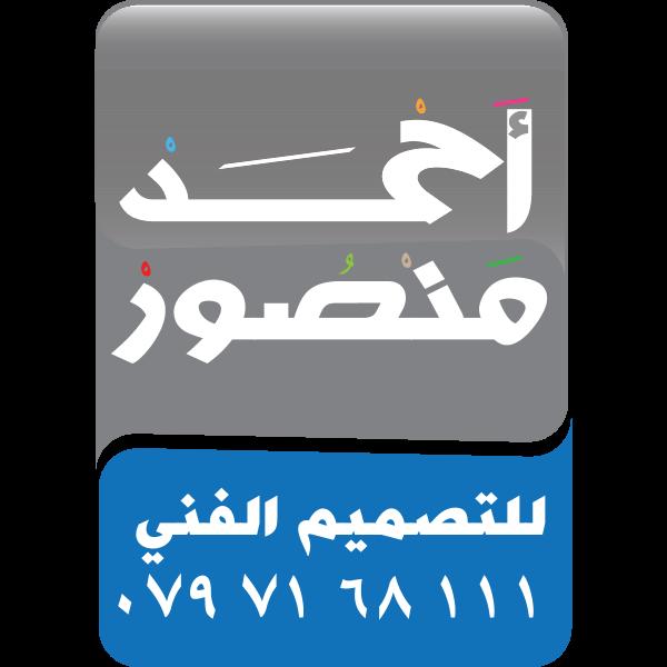 ahmad mansour Logo ,Logo , icon , SVG ahmad mansour Logo
