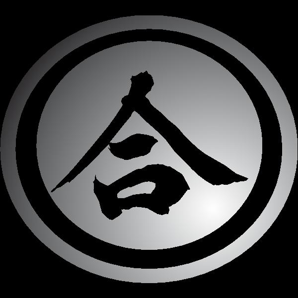Ai Digital Logo ,Logo , icon , SVG Ai Digital Logo
