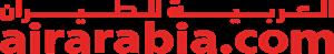 شعار العربية للطيران ,Logo , icon , SVG شعار العربية للطيران