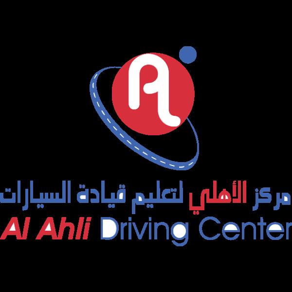 Al Ahli Driving Center Logo ,Logo , icon , SVG Al Ahli Driving Center Logo
