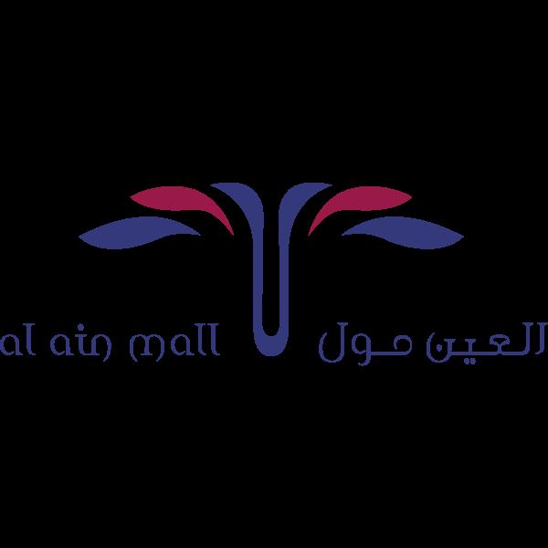 شعار العين مول ,Logo , icon , SVG شعار العين مول