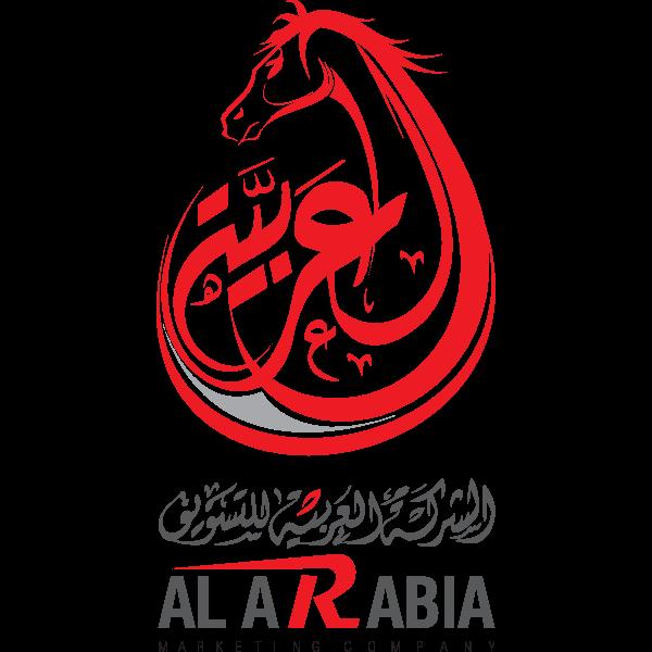 Al Arabia Marketing & Advertising Logo ,Logo , icon , SVG Al Arabia Marketing & Advertising Logo